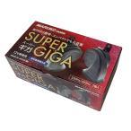 MARUKO(丸子警報機)/レクサス純正採用モデル マルコホーン スーパーギガホーン 12V専用 ブラック BGD-2