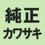 600A0600 б┌╜у└╡╔Ї╔╩б█е│еженехеж.3/16 600A0600 KAWASAKI(елеяе╡ен) 1╕─