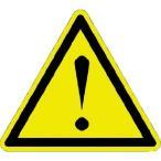 取寄 防犯・防災用品 PESW-A-9Y ISO警告ラベル 危険地域 (100枚入) 12.7mm パンドウイット