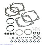 15%OFF〜【取寄せ】 エスアンドエス サイクル 90-9502 S&S CYCLE T/END GASKET 3 5/8