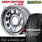 タイヤ ホイール 4本セット オリジナル FARM デイトナ クローム 16×5.5J/5H+20 ヨコハマ ジオランダー MT G003 185/85R16