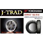 J-TRAD ガンメタリック DCリム 16×5.5J/5H+20 ジオランダーMTワイルドトラクション195R16 4本SET