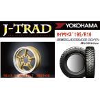 J-TRAD ゴールド DCリム 16×5.5J/5H+20 ジオランダーMTワイルドトラクション195R16 4本SET