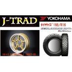 J-TRAD ゴールド DCリム 16×5.5J/5H-25 ジオランダーMTワイルドトラクション195R16 4本SET