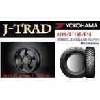 J-TRAD マットブラック 16×5.5J/5H+20 ジオランダーMTワイルドトラクション195R16 4本SET