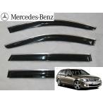 メルセデスベンツ Cクラス W204系ワゴン サイドドアバイザー メッキモール付き C180 C200 C250 アバンギャルド