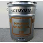 トヨタ純正 ハイポイドギヤオイルLSD 20L缶 送料込