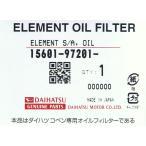 ダイハツ純正 オイルフィルター 15601-97201