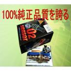 PACデバイス O2センサー バモスホビオ 型式 HJ2 用 250-24011A