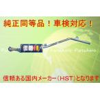 新品マフラー■キャリィDB71T DB41T DB51T 純正同等/車検対応096-62