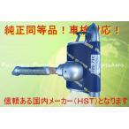 新品マフラー■サンバー ディアス TT1 TT2 TV1 TV2 純正同等/車検対応029-72C