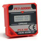 【○在庫あり→12月12日出荷】キタコ OPPAMA エンジンアワーメーター(PET-3200R) 752-0600020