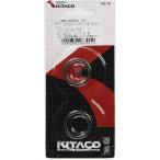 KITACO キタコ エキゾーストマフラーガスケット XH-02 963-1000002