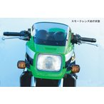 【お取寄せ】POSH ZRX1200S/R・ZRX1100/(ALL)・ZRX400(ALL)用 LEDコンバーションキット[スモーク] P071409 【送料無料】(北海道・沖縄除く)