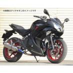 BEET Ninja400(ニンジャ400)'14〜用 NASSERT Evolution TypeIIフルエキゾーストマフラー[ブルーチタン] 0227-KC9-BL