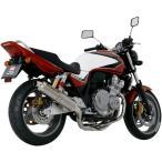 【お取寄せ】ヨシムラ CB400SF('08) 機械曲チタンサイクロン TT (チタンカバー) FIRE SPEC仕様 110-458F8280 【送料無料】(北海道・沖縄除く)