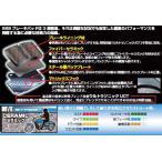 【○在庫あり→4月13日出荷】キタコ  KTM DUKE125('11〜)フロント用 SBSブレーキパッド 777-0877000