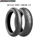 TL 58 /W Bridgestone Tyre 110//80ZR18 /BT023 / FR