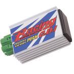 【○在庫あり→1月19日出荷】POSH スーパーカブ50/リトルカブ50用 Racing CDI スーパーバトル (セル無) P850060