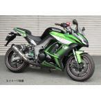 【お取寄せ】BEET Ninja1000(ニンジャ1000)/ABS('11〜'13)用 NASSERT EvoII T-2 スリップオンマフラー[クリアチタン] 0222-KB2-50