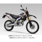 【お取寄せ】ヨシムラ WR250R/X Slip-On RS-4J サイクロンカーボンエンド EXPORT SPEC[SM] 110-338-5P20 【送料無料】(北海道・沖縄除く)