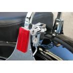 【お取寄せ】キジマ ハーレーダビッドソン ヘルメットホルダー/シーシーバープレート取付け HD-05138