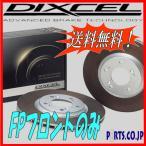 ディクセル フロント ブレーキディスクローター FPタイプ 14/06〜 ルノー メガーヌ3 2.0 TURBO ZF4R GT220 220ps