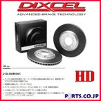 01〜 クライスラー グランドボイジャー 3.3/3.8 V6 (RG33L/RG33LA) ブレーキディスクローター ディクセル HDタイプ リア用 [ノベルティ]