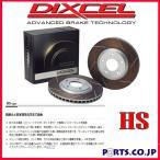 01/05〜 クライスラー ボイジャー 3.3 V6 (RG33S) ブレーキディスクローター ディクセル HSタイプ リア用 [ノベルティ]