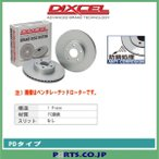 V63W/65W/68W/73W/75W/77W/78WV83W/87W/93W パジェロ ( 99/6〜06/08) ディクセル ブレーキディスクローター PDタイプ リア用 [PD3451196] [ノベルティ]