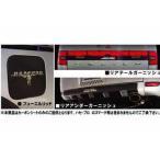 HASEPRO(ハセ・プロ)  マジカルカーボン リアテールガーニッシュ ブラック CV5W デリカD:5(2007/1〜)