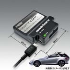 メーカー保証付 正規品 / スマートトップ フェラーリ F430 スパイダー - 97,200 円