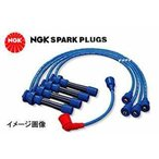 NGK(エヌジーケー) パワーケーブル EA11R カプチーノ (F6A H3.11〜H7.5) 1台分