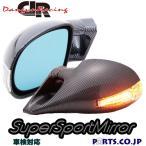 スバル インプレッサ GD/GG系 (2000〜2007) DTM2ミラー LED カーボンルック ミラー面電動調整 右ハンドル