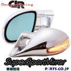 スバル インプレッサ GD/GG系 (2000〜2007) DTM2ミラー LED クローム ミラー面電動調整 右ハンドル