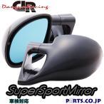 スバル インプレッサ GD/GG系 (2000〜2007) DTMミラー ブラック ミラー面電動調整 右ハンドル
