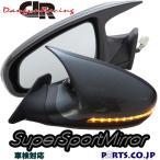 GTSミラー LED カーボンルック ミラー面手動調整 右ハンドル トヨタ ヴィッツ SCP/KSP90系 [2005〜2010]