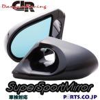 スバル インプレッサ GD/GG系 (2000〜2007) JTC2ミラー ブラック ミラー面手動調整 右ハンドル