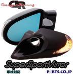 スバル インプレッサ GD/GG系 (2000〜2007) JTCミラー LED ブラック ミラー面手動調整 右ハンドル