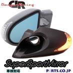 スバル インプレッサ GD/GG系 (2000〜2007) JTCミラー LED カーボンルック ミラー面電動調整 右ハンドル