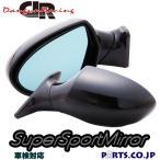 トヨタ ヴィッツ SCP/KSP90系 (2005〜2010) M60ミラー ブラック ミラー面電動調整 右ハンドル ポップアップ格納 [特価] SALE