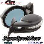ルノー ルーテシア(クリオ) ルーテシア(クリオ)2 (1998〜2005) SLRミラー LED ブラック ミラー面電動調整 左ハンドル [特価] SALE