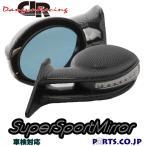 トヨタ ヴィッツ SCP/KSP90系 (2005〜2010) SLRミラー LED カーボンルック ミラー面手動調整 右ハンドル [特価] SALE