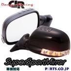 クライスラー PTクルーザー (2000〜2010) SUVミラー LED ブラック ミラー面電動調整 左ハンドル
