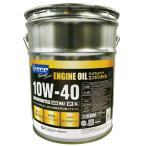 エンジンオイル 10W-40 MA2/SL 20L 100%化学合成油 PFP プレミアムシリーズ バイク用 二輪用 ペール缶 1缶