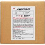 取寄 タイプ:液体 MC14 タイヤ痕・セラミックタイル用ロウ除去・洗浄剤 セラリムーバーS 18Kg/BIB 横浜油脂 無色透明 1個