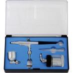 取寄 T273 横カップエアブラシセット 0.3mm TR-273ABK EnergyPrice(エナジープライス) 1セット