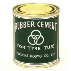 ラバーセメント・ゴムのり 【1個売り】ミツワラバーセメント 小缶ゴムのり 90ml 福岡工業