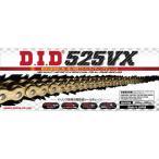 送料無料 DID(大同工業) 525VX-110L ゴールド Xリング チェーン 1本 DID525VX-110G