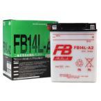 古河電池 FB14L-A2 (YB14L-A2 互換) FB14L-A2